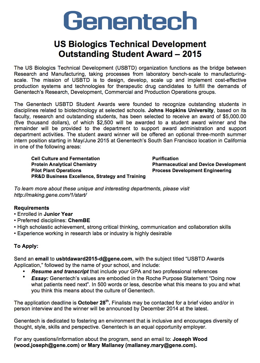 outstanding student award essay The deadline for submissions is 12:00 pm on friday, april 27, 2018 awards carry a modest cash prize students may submit their own work or a faculty member may submit outstanding student papers.